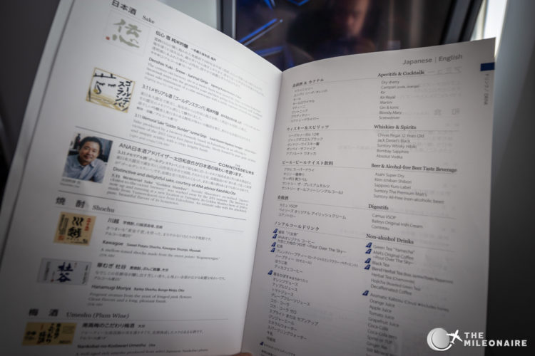 japanese menu card ana