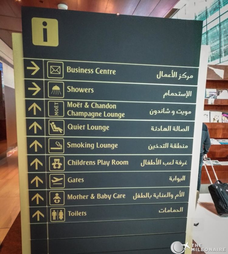 sign dubai lounge
